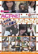 ACT-NET